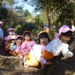愛愛の森(山)