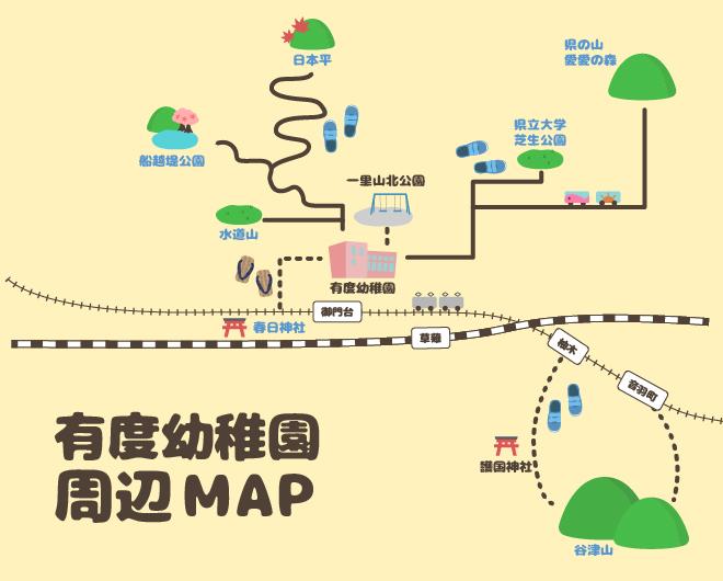 有度幼稚園周辺MAP